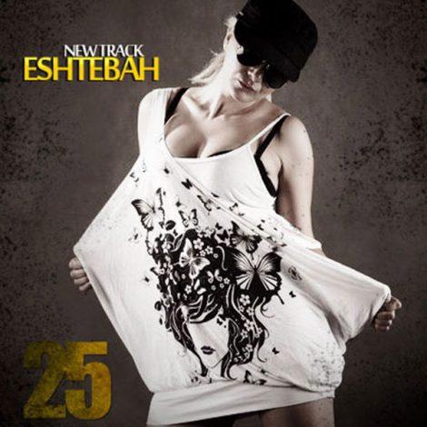 25 Band - 'Eshtebah'