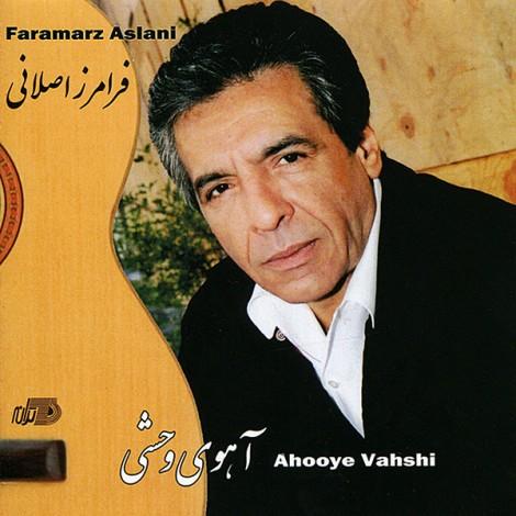 Faramarz Aslani - 'Yari Kami Nemibinam'