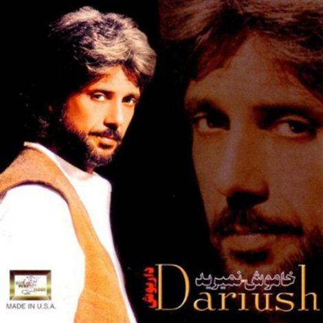 Dariush - 'Khamoosh Namirid'