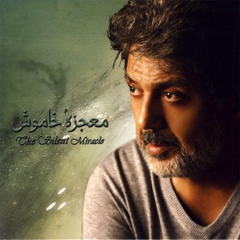 Dariush - 'Shatranj'