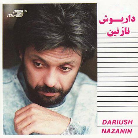 Dariush - 'Mara Beh Khaneam Bebar'