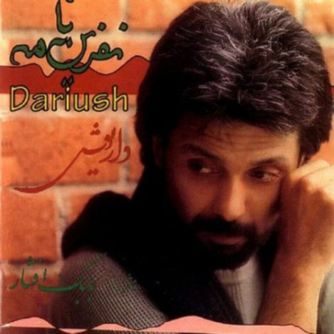 Dariush - 'Beman Madar'