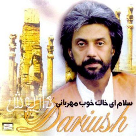 Dariush - 'Salam'
