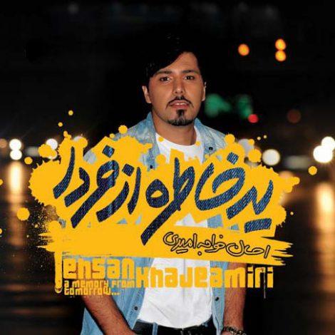 Ehsan Khaje Amiri - 'Khodet Khasti'