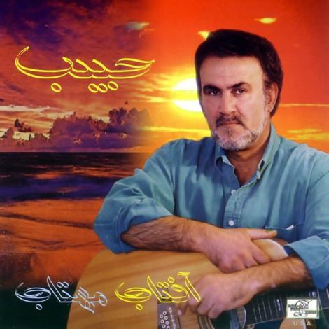 Habib - 'Golaaleh'