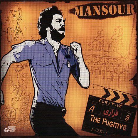Mansour - 'Shirin'