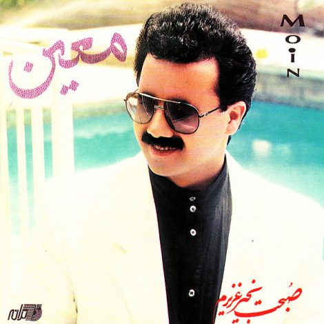 Moein - 'Khodam Miyam Mibaramet'