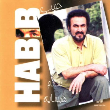 Habib - 'Khana Khana'