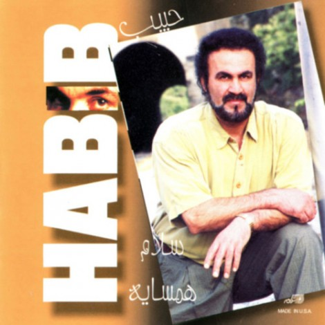 Habib - 'Hargez'