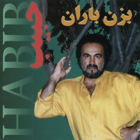 Habib - 'Bezan Baran'