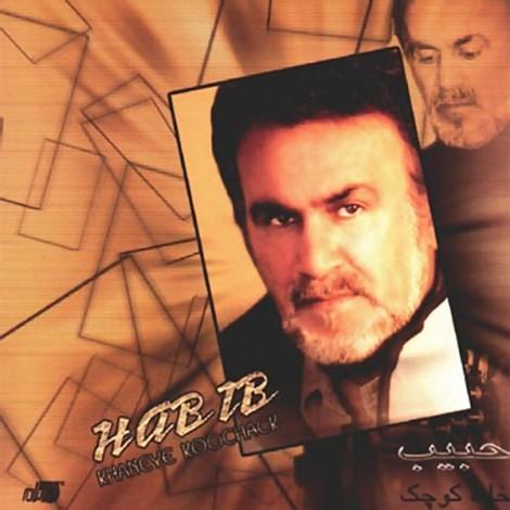 Habib - 'Man Va To'