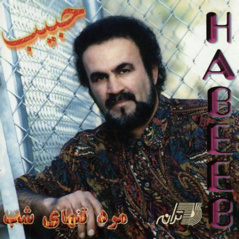 Habib - 'Marde Tanhaye Shab'
