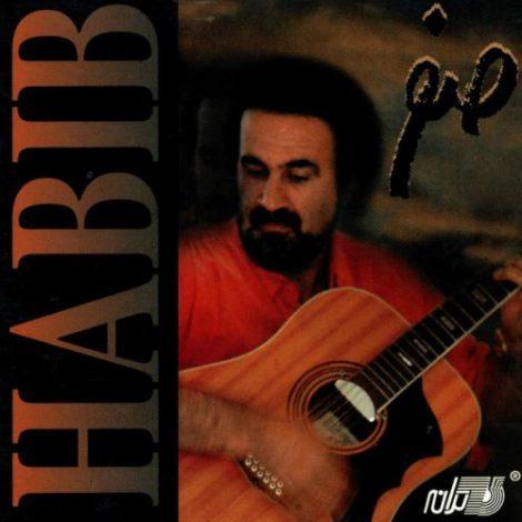 Habib - 'Kasi Halam Nemiporseh'