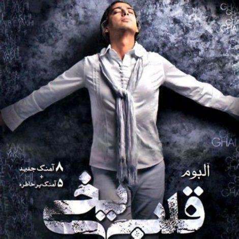 Mazyar Fallahi - 'Del Tanha'