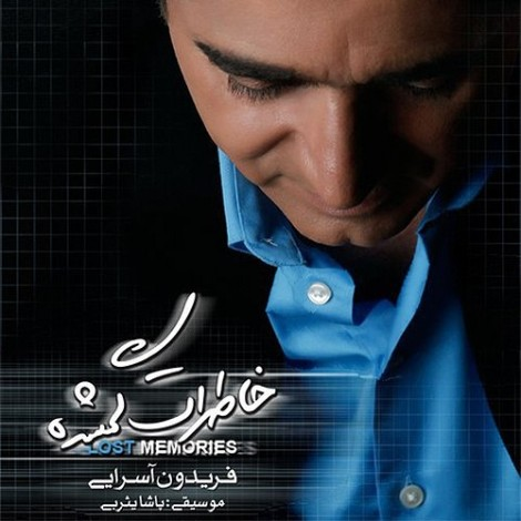 Fereydoun - 'Salam'