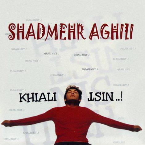 Shadmehr Aghili - 'Zhina'