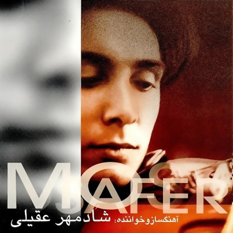 Shadmehr Aghili - 'Pole Atefeh'