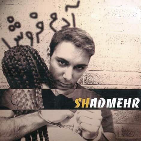 Shadmehr Aghili - 'Vaghti Migofti Naro'
