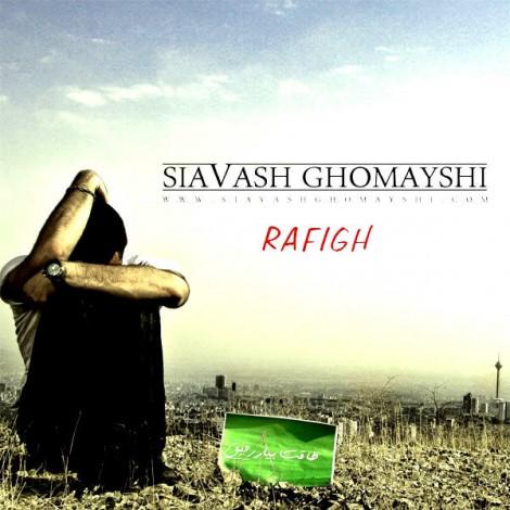 Siavash Ghomayshi - 'Rafigh'