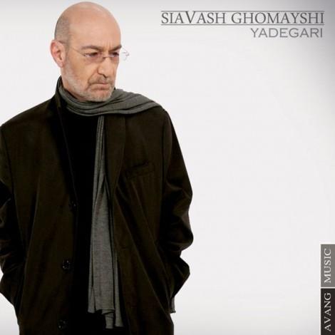 Siavash Ghomayshi  - 'Hediyeh (Masoud Fuladi Remix)'