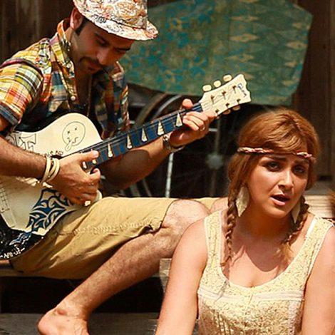 25 Band - 'Ye Bade Khonak'