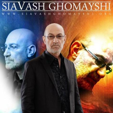 Siavash Ghomayshi - 'Parandeye Mohajer (Hamed Seven Remix)'