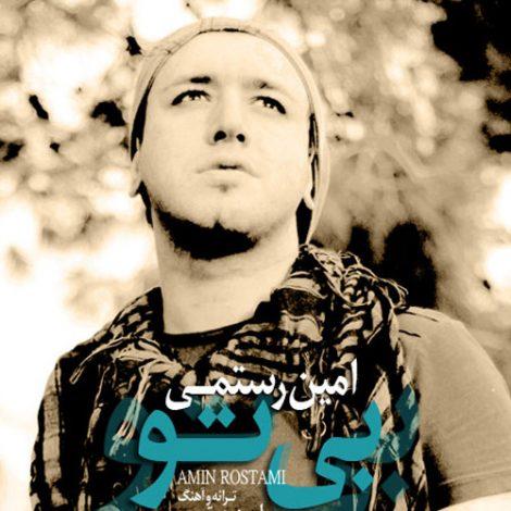 Amin Rostami - 'Bi To'