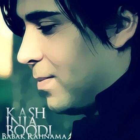 Babak Rahnama - 'Kashki Inja Boodi'