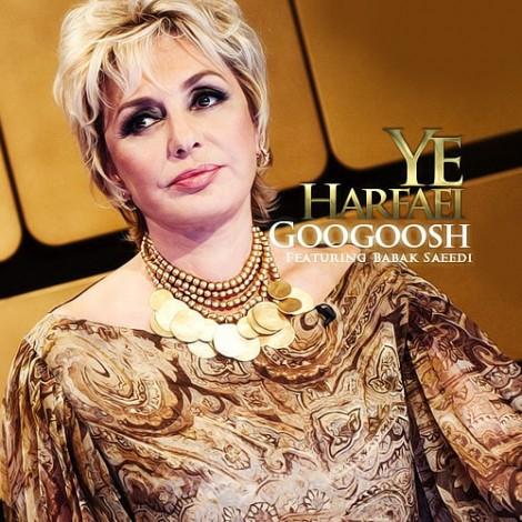 Googoosh - 'Ye Harfaee (Live)'