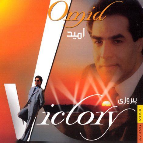 Omid - 'To Mahshahri'