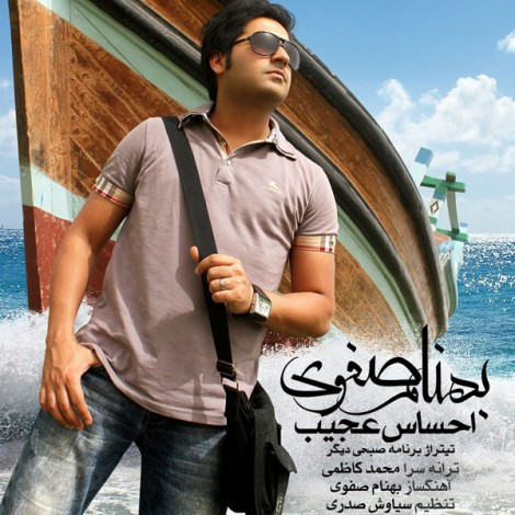 Behnam Safavi - 'Ehsase Ajib'
