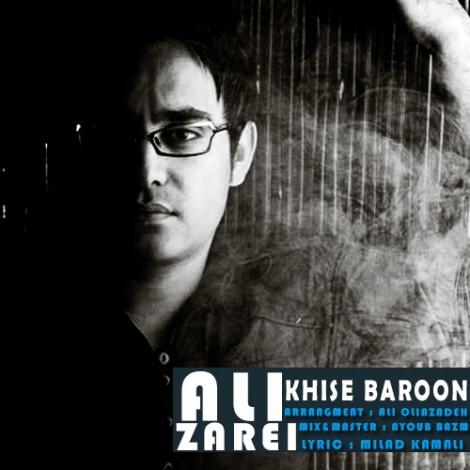 Ali Zarei - 'Khise Baroon'