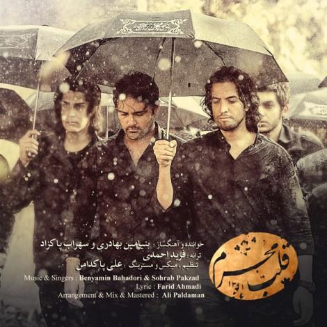 Benyamin - 'Ghalbe Moharram (Ft Sohrab Pakzad)'