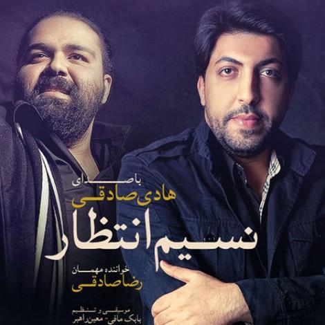 Hadi Sadeghi - 'Saghaye Eshgh (Ft Reza Sadeghi)'