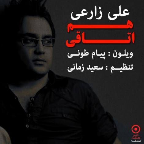 Ali Zarei - 'Ham Otaghi (New Version)'