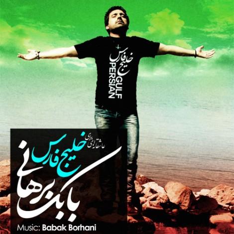 Babak Borhani - 'Khalij Fars'