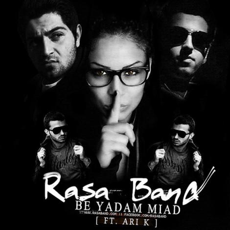 Rasa Band - 'Be Yadam Miad (Ft. Ari K)'