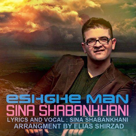 Sina Shabankhani - 'Eshghe Man'