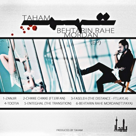 Taham - 'The Distance (Ft Layla)'