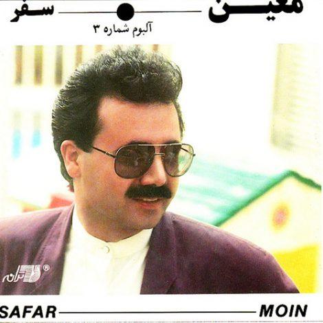 Moein - 'Safaayeh Ashk'