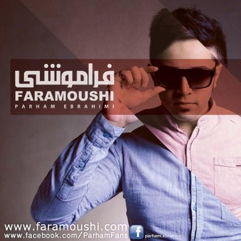 Parham Ebrahimi - 'Room Nemishe'