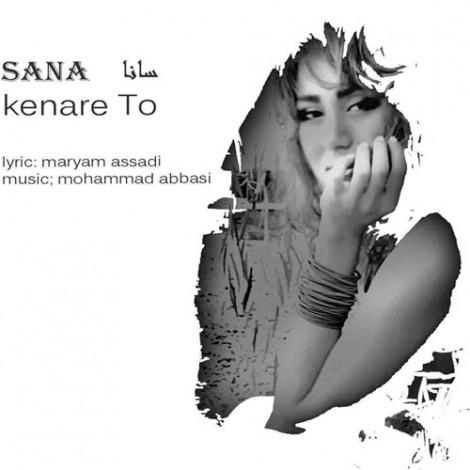 Sana - 'Kenare To'