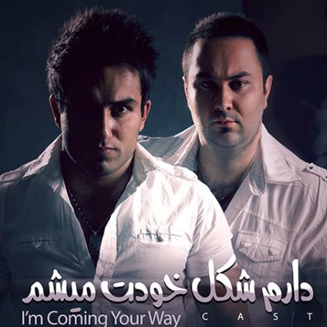 Farshid Nabizadeh & Yashar Shafia - 'Daram Shekle Khodet Misham'