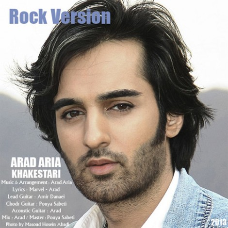 Arad Aria - 'Khakestari (Rock Version)'