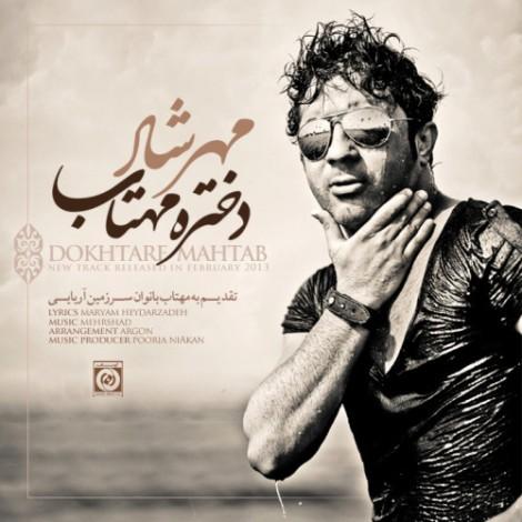 Mehrshad - 'Dokhtare Mahtab'