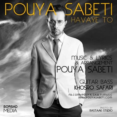Pouya Sabeti - 'Havaye To'