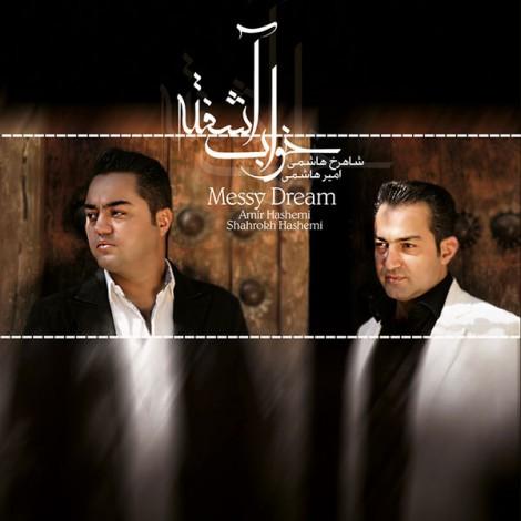 Shahrokh & Amir Hashemi - 'Mosafer'