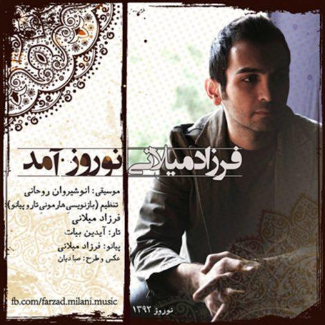Farzad Milani - 'Nowrooz Amad'