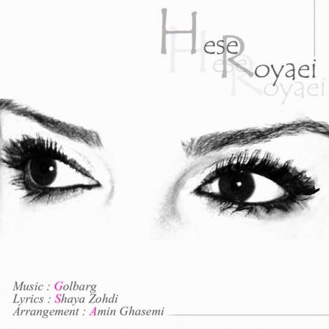 Mahtab - 'Hesse Royaei'