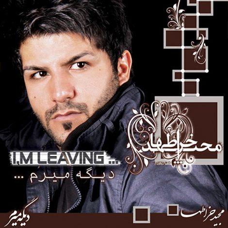 Majid Kharatha - 'Khodanegahdar'